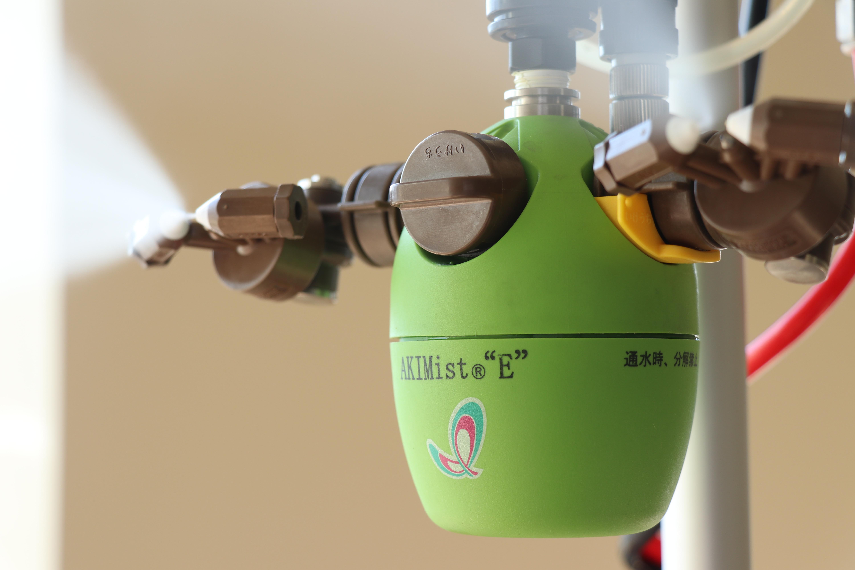 AE-2(03C)_spraying